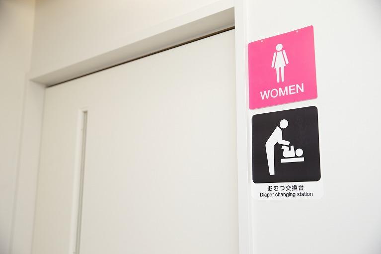 おむつ台のあるトイレ